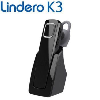 英國 Lindero K3 藍牙耳機/車用藍牙 1對2雙待機 黑