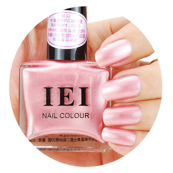 【IEI專業玩色美彩】野蠻公主極度飽合純色系列-芭比粉
