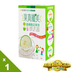 果真纖美-香檸飽足果昔1盒(4包/東森盒)