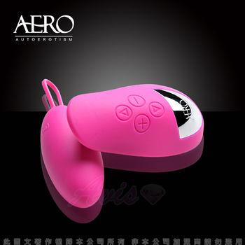 美國AERO SPOT 斯帕 5段變頻 遙控與跳蛋雙震動 -玫紅