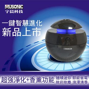 Musonic MU-301 加濕/水氧/精油香薰機(黑)