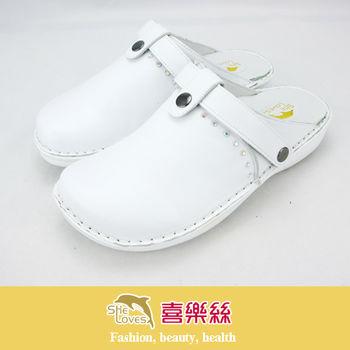 【SHELOVES喜樂絲】水鑽綴飾拖鞋式健康護士氣墊鞋-白(2B136)
