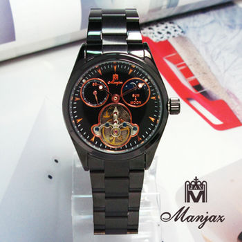 Manjax 黑武士黑鋼機械腕錶