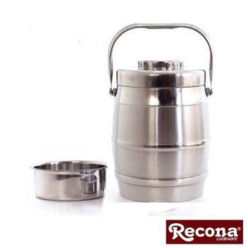 【日本RECONA】保溫多功能提鍋/不鏽鋼真空保溫提鍋 1.5L