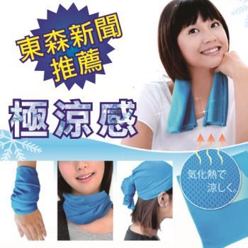 東森新聞強力推薦  魔術冰涼巾30*50cm圓筒巾