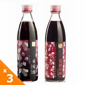 【百家珍】雙苺果醋健康組(6入)