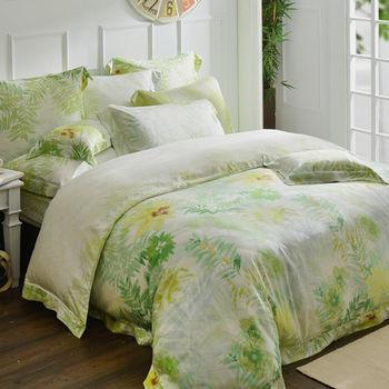 【義大利La Belle】暮光之城 防蹣抗菌天絲加大四件式舖棉兩用被床包組