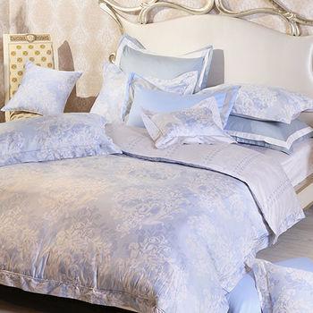 【義大利La Belle】MIT絢藍之光 特大四件式純棉被套床包組