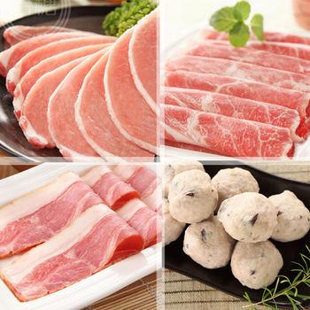 台糖安心豚 烤肉精選肉片9件組(貢丸/里肌肉排/培根肉片)