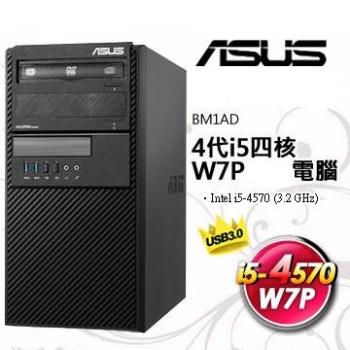 ASUS BM1AD i5-4570四核超值電腦組