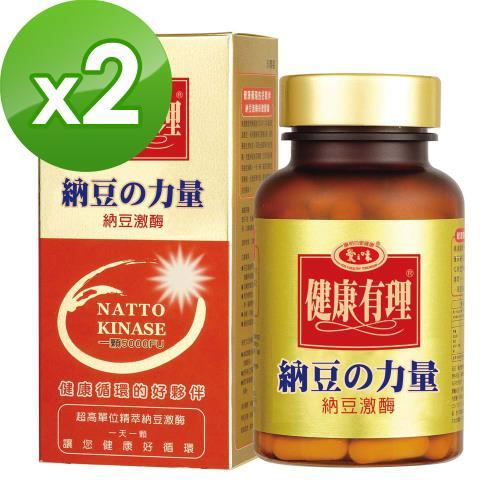【愛之味生技】納豆激酉每保健膠囊(60粒/瓶) 2入組