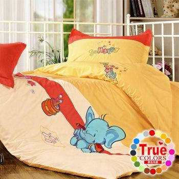 【原色布屋】貼布繡小小畫家雙人四件式床包被套組