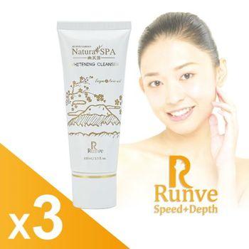 Runve深層淨白洗顏(胺基酸+酵素)3入組