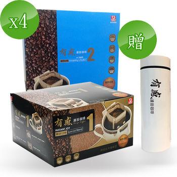 【金樂客】有感濾掛咖啡超值200入組(綜合x2盒+曼巴x2盒)
