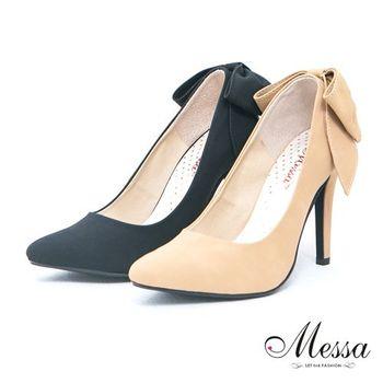 【Messa米莎】(MIT) 復古LOOK蝴蝶結裝飾內真皮高跟包鞋-兩色