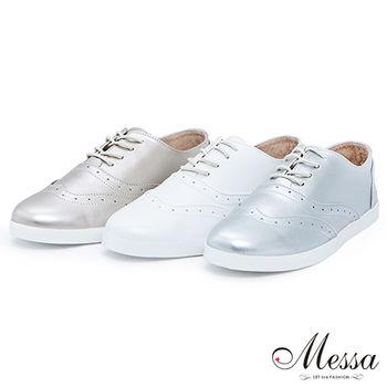 【Messa米莎】(MIT)時尚印象金屬綁帶內真皮厚底包鞋-三色