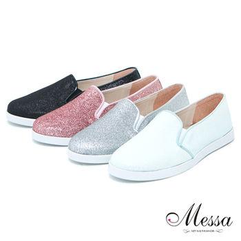 【Messa米莎】(MIT) 閃耀星空亮片厚底懶人樂福鞋-四色