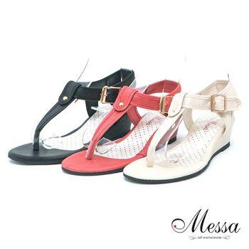 【Messa米莎】(MIT) 簡約提案金屬扣飾T字楔型涼鞋-三色