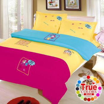 【原色布屋】貼布繡星星公主雙人四件式床包被套組