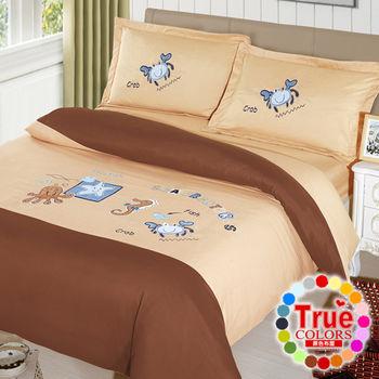 【原色布屋】貼布繡海底樂園加大四件式床包被套組