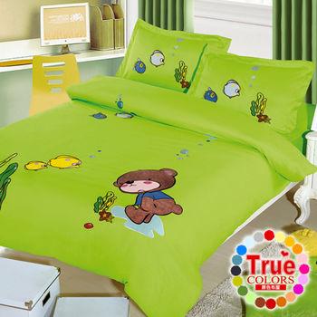 【原色布屋】貼布繡海洋假期加大四件式床包被套組