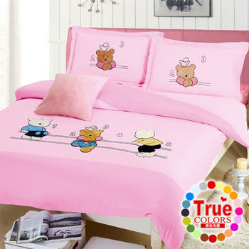 【原色布屋】貼布繡童年時光加大四件式床包被套組