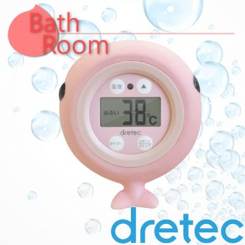 【日本DRETEC】『小藍鯨』可浮式電子計時水溫計-粉
