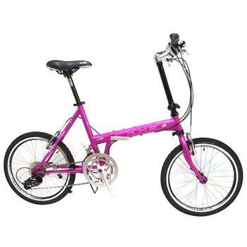 KHS功學社 F20-JJ 20吋16速50-34T鉻鉬鋼折疊單車-紫