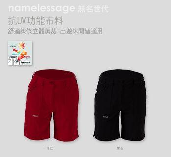 【namelessage】日本無名世代女款抗UV彈性短褲.21W17B