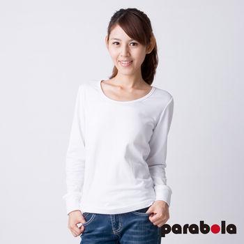 3M Parabela發熱衣 女U領 白色