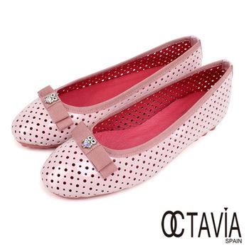 【OCTAVIA】貓頭鷹水鑽洞洞亮皮娃娃鞋 - 嫩粉
