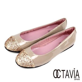 【OCTAVIA】精彩半圓系列 glitter亮面牛皮淑女休閒鞋 - 雅麗膚