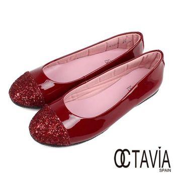 【OCTAVIA】精彩半圓系列 glitter亮面牛皮淑女休閒鞋 - 美人紅