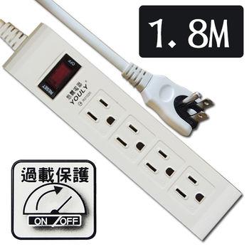 悠麗 1開4插安全延長線 SD-1432(6尺)