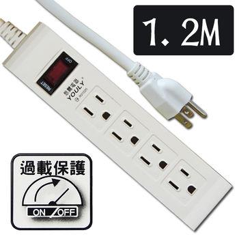 悠麗 1開4插安全延長線 SD-1432(4尺)