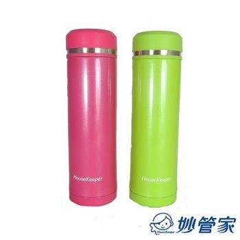 【妙管家】彩漾真空隨身杯/保溫隨身瓶  295ml (粉色/綠色)