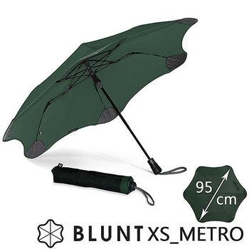 【紐西蘭BLUNT 保蘭特】抗強風 防反傘 抗UV 折傘(森林綠)