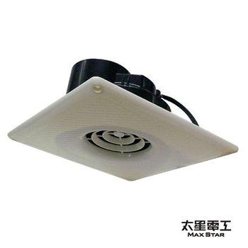 【太星電工】喜馬拉雅浴室用通風扇(直排) WFS290