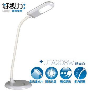 【太星電工】好視力LED探索護眼檯燈5W/時尚白 UTA208W