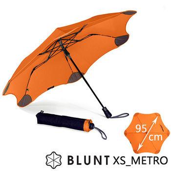【紐西蘭BLUNT 保蘭特】抗強風 防反傘 抗UV 折傘(扶桑橘)