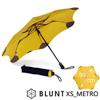 【紐西蘭BLUNT 保蘭特】抗強風 防反傘 抗UV 折傘(糖果黃)