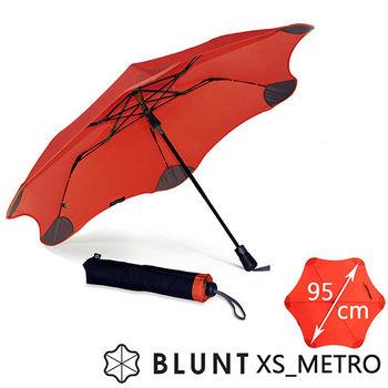 【紐西蘭BLUNT 保蘭特】抗強風 防反傘 抗UV 折傘(動感紅)