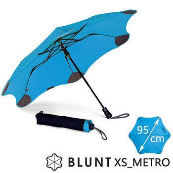 【紐西蘭BLUNT 保蘭特】抗強風 防反傘 抗UV 折傘(風格藍)