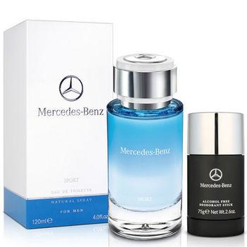 Mercedes Benz sport 賓士運動款男性淡香水(120ml)-送體香膏&針管&紙袋