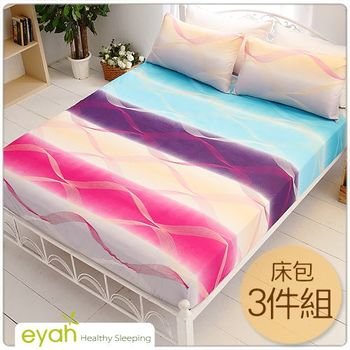 【eyah】玉玲瓏台灣製活性印染蜜絲絨雙人三件式枕套+床包組