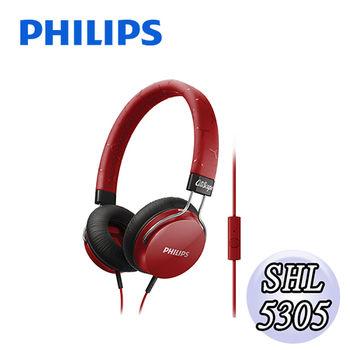 【PHILIPS 飛利浦】SHL5305頭戴式耳機麥克風(熱情紅)