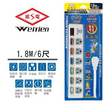 威電牌 3孔7開6插電腦延長線 15A 6尺 WT-3366-6
