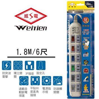 威電牌 2孔6開6插電源延長線 15A 6尺 E-266-6