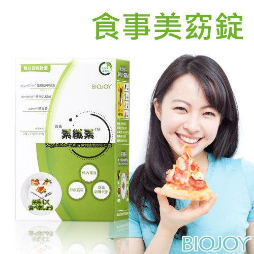 《BioJoy百喬》素纖素 植物甲殼代謝錠(60錠/盒)