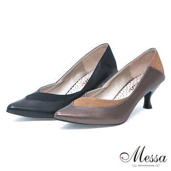 【Messa米莎】(MIT)經典漸層交織淑女尖頭內真皮低跟包鞋-兩色